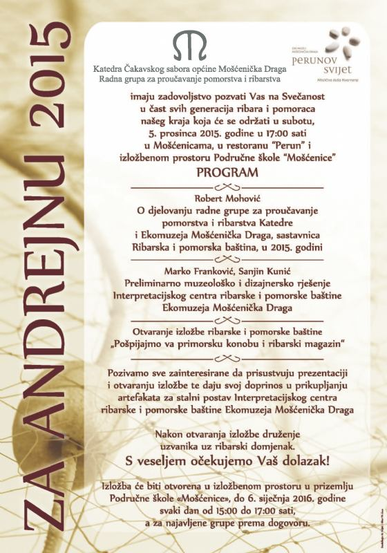 Pozivnica Andrejna 2015